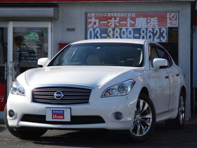 Photo of NISSAN FUGA 250GT / used NISSAN