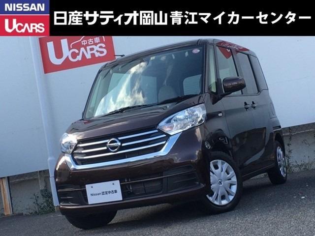 日産 660 X 元社用車・全周囲カメラ・新品ナビ