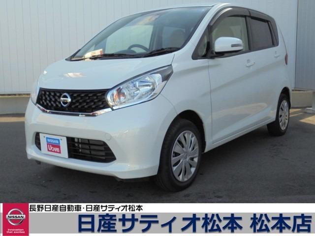 日産 X Vセレクション +SafetyII 4WD 純正ナビTV