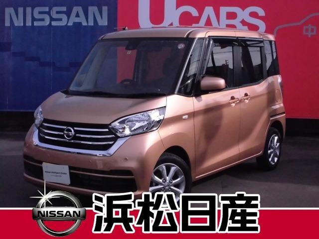 日産 660 X Vセレクション 3.9パーセント残価設定型クレジット対象車
