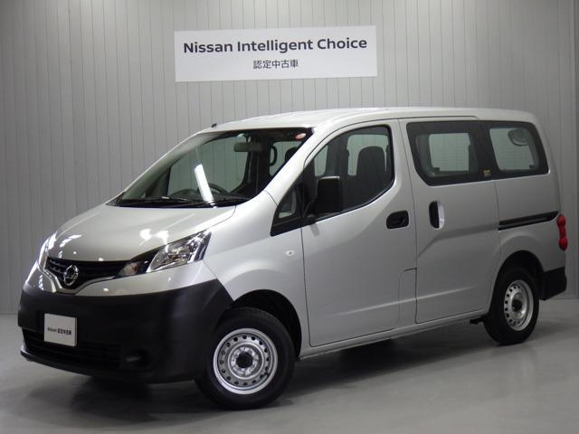 「日産」「NV200バネットバン」「その他」「兵庫県」の中古車