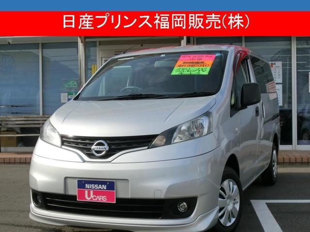 「日産」「NV200バネットバン」「その他」「福岡県」の中古車