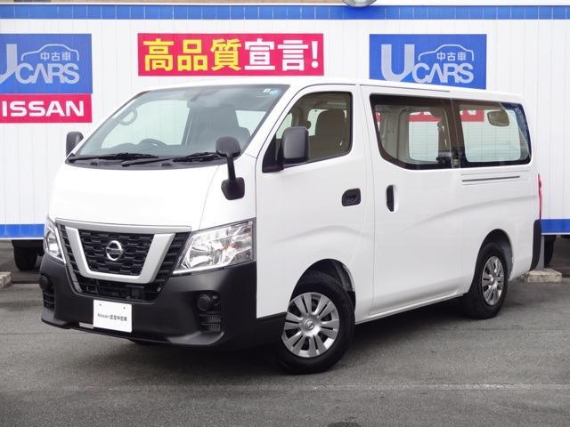 2.0 DX ロングボディ エマージェンシーブレーキ・ガソリン車(1枚目)