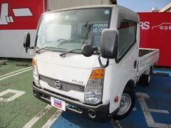 アトラストラック2.0 ショート スーパーロー 中古車ワイド保証付