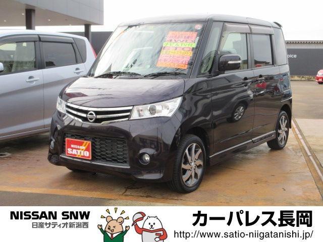 日産 660 ハイウェイスター 4WD 純正メモリーナビ&TV