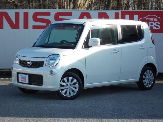 「日産」「モコ」「コンパクトカー」「栃木県」の中古車