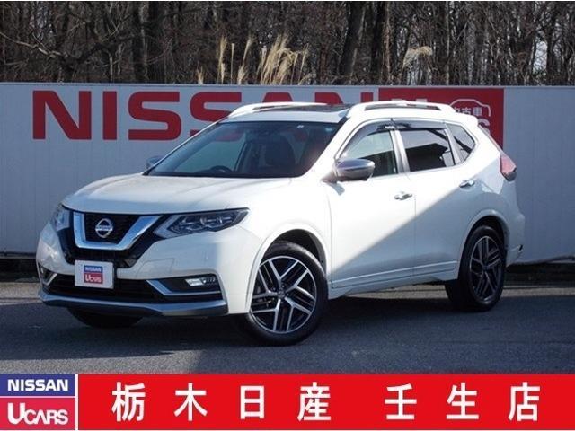 「日産」「エクストレイル」「SUV・クロカン」「栃木県」の中古車