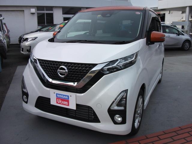 「日産」「デイズ」「コンパクトカー」「鳥取県」の中古車