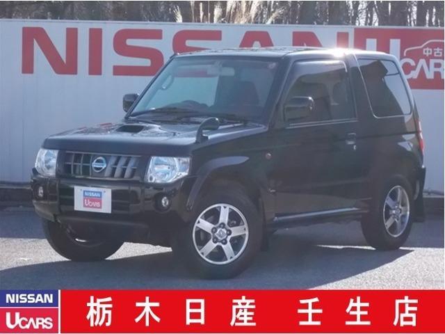「日産」「キックス」「コンパクトカー」「栃木県」の中古車