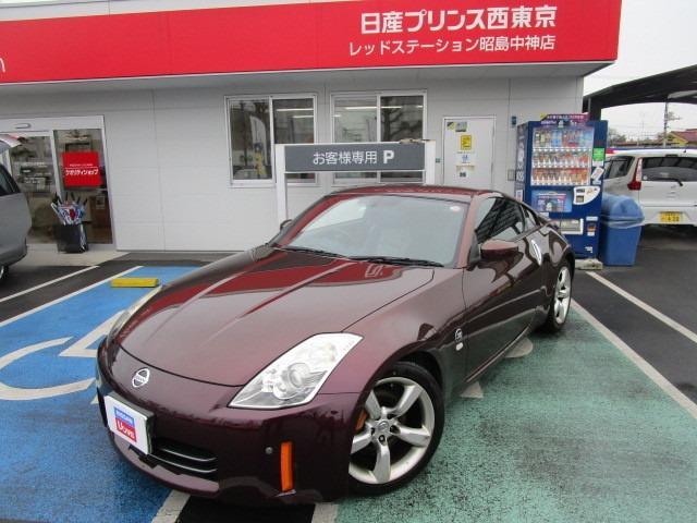 日産 3.5 バージョン ST 黒本革シート ブレンボキャリパー