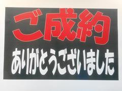 モコ660 X 純正ナビ・インテリジェントキー