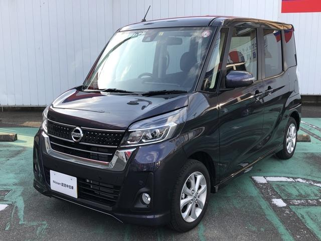 日産 660 ハイウェイスターX 試乗車アップ メモリーナビ