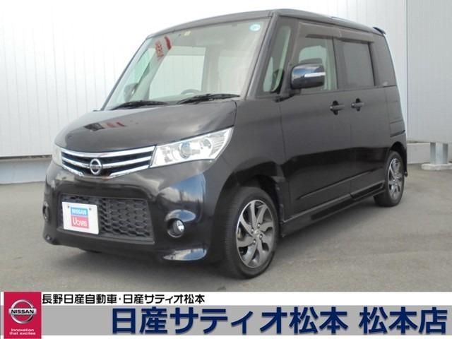 「日産」「ルークス」「コンパクトカー」「長野県」の中古車