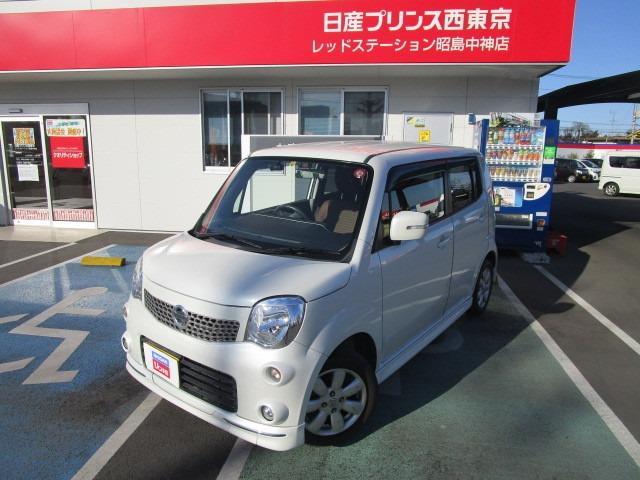 日産 660 G エアロスタイル ターボ車 純正メモリーナビ