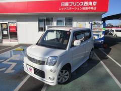 モコ660 G エアロスタイル ターボ車 純正メモリーナビ