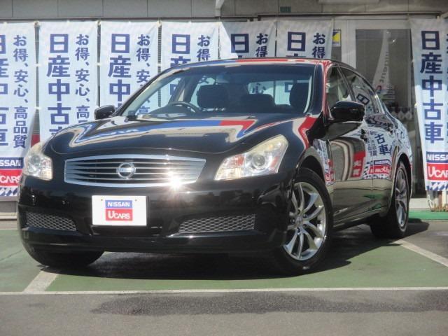 スカイライン(日産) 250GT 中古車画像