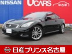 スカイライン3.7 370GT タイプSP 純正ナビ TV バックモニター キセノン