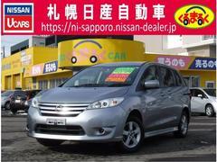 札幌日産自動車(株) くるまるく西  ラフェスタ 2.0 G 4WD メモリーナビゲーション レンタカーアップ