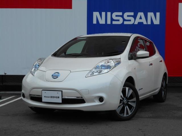 日産 30kWh X バッテリー容量残11セグ!電気自動車
