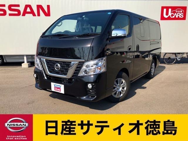 「日産」「NV350キャラバン」「その他」「徳島県」の中古車