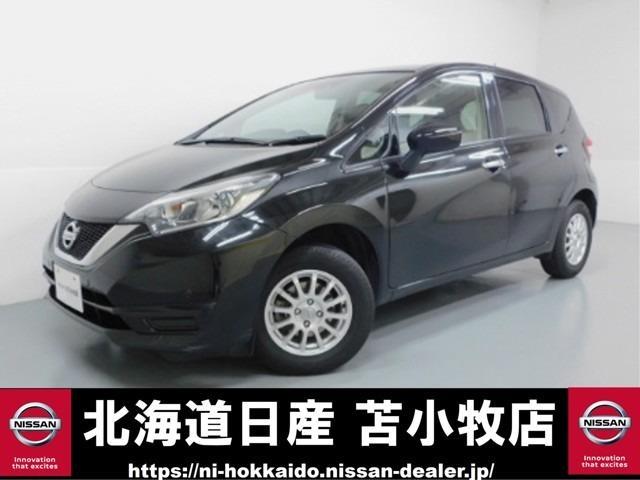 日産 ノート 1.2 X FOUR 4WD エマージェンシーブレーキ