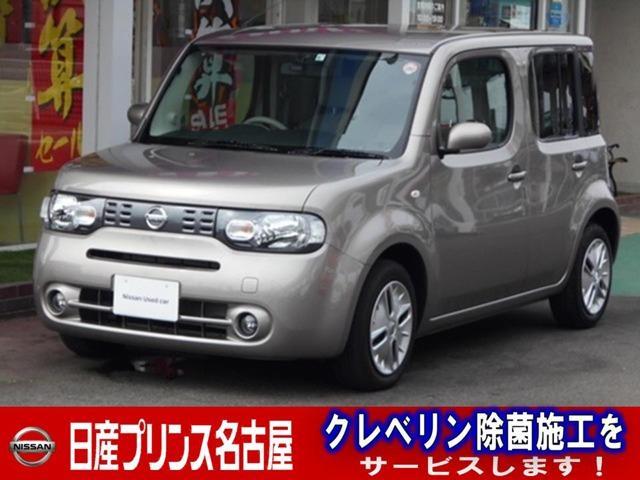 日産 1.5 15X Vセレクション ドライブレコーダー 純正ナビ