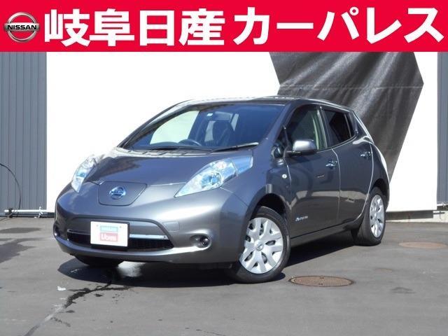 日産 S 純正EV専用ナビ バックモニター