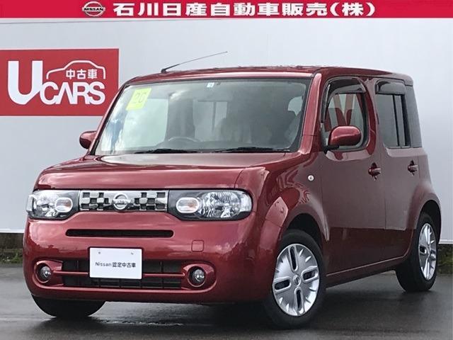 日産 1.5 15X FOUR Vセレクション 4WD