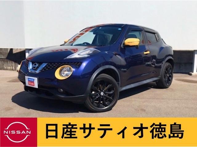 「日産」「ジューク」「SUV・クロカン」「徳島県」の中古車