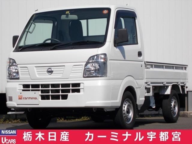 日産 660 DX 4WD ワンオーナー車