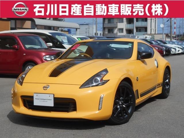 日産 3.7 ヘリテージエディション 当社展示車 純正HDDナビ