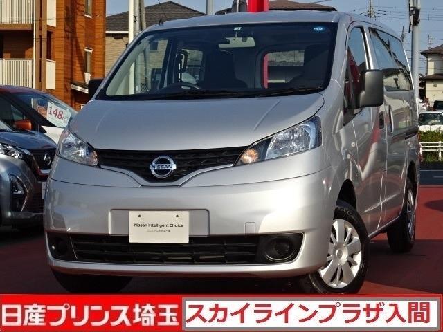 日産 1.6 VX メモリーナビ 展示試乗車 新車保証継承