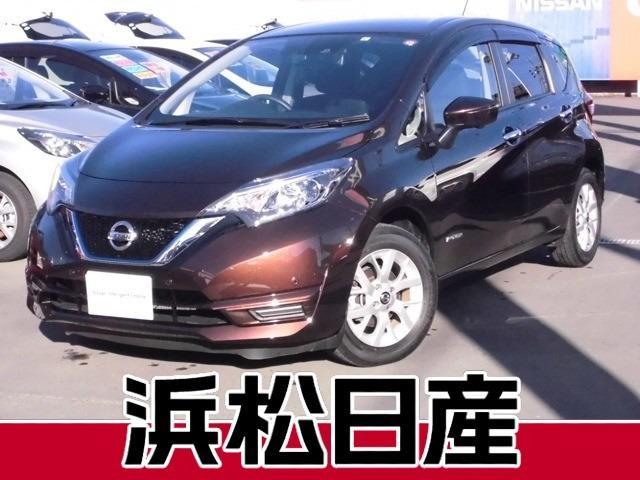 日産 ノート e-POWER X 3.9パーセント残価設定型クレ対象車