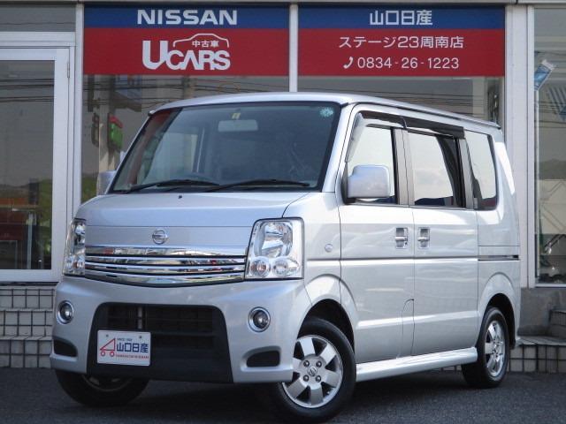 日産 660 E