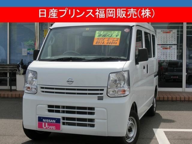 日産 660 DX ハイルーフ 5AGS車 ワイド保証1年付