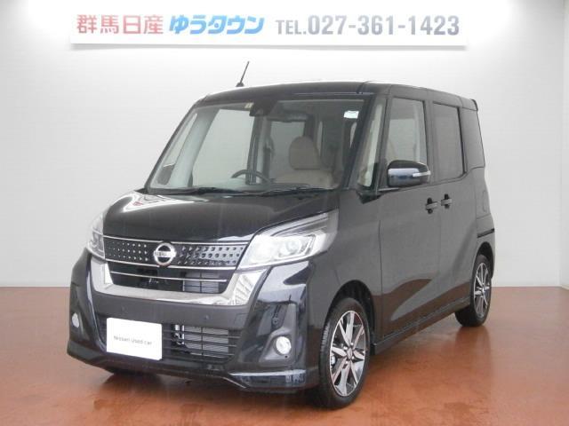 日産 ハイウェイスターX Vセレ 試乗車/踏み間違い/両側オート