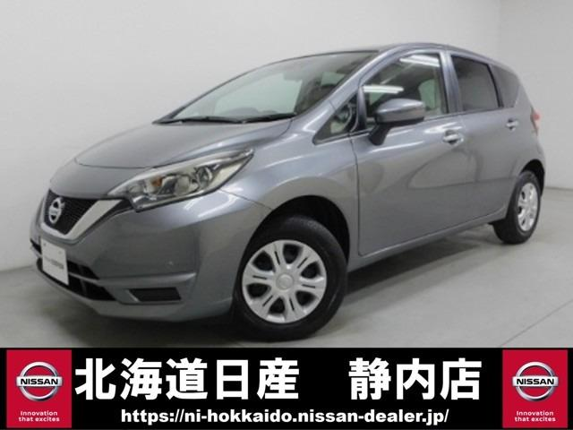 「日産」「ノート」「コンパクトカー」「北海道」の中古車