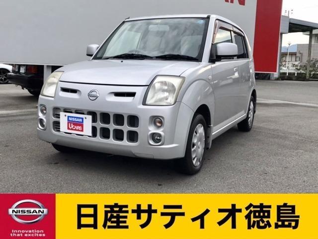 「日産」「ピノ」「軽自動車」「徳島県」の中古車