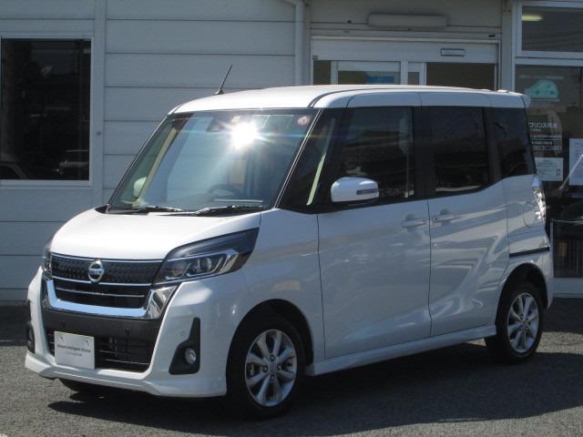 日産 660 ハイウェイスターX ハイビームアシスト カーナビTV