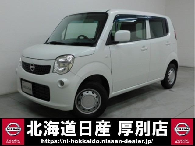 日産 660 S FOUR 4WD バックモニター ETC シートヒーター