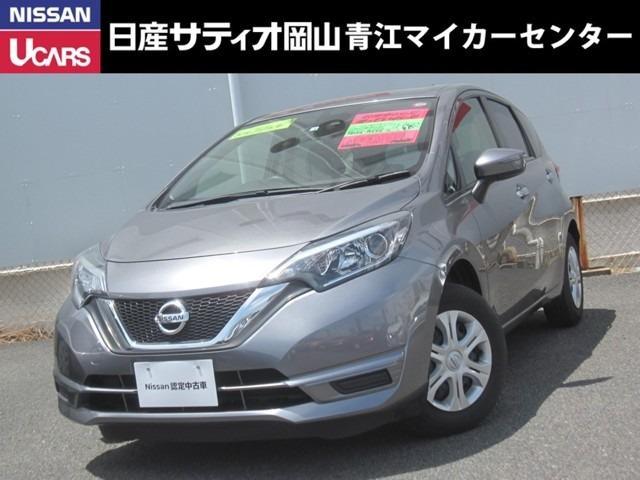日産 1.2 X 当社元社用車 衝突軽減ブレーキ