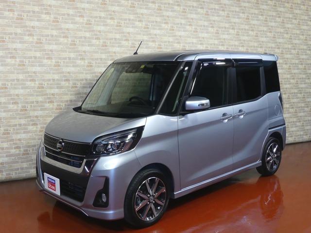 日産 ハイウェイスター Gターボ 4WD☆エマージェンシーブレーキ
