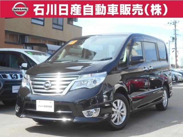 日産 2.0 HWS Vセレクション+SafetyII 4WD