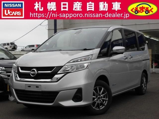 日産 2.0 X Vセレクション 4WD セーフティA サポカー対象車