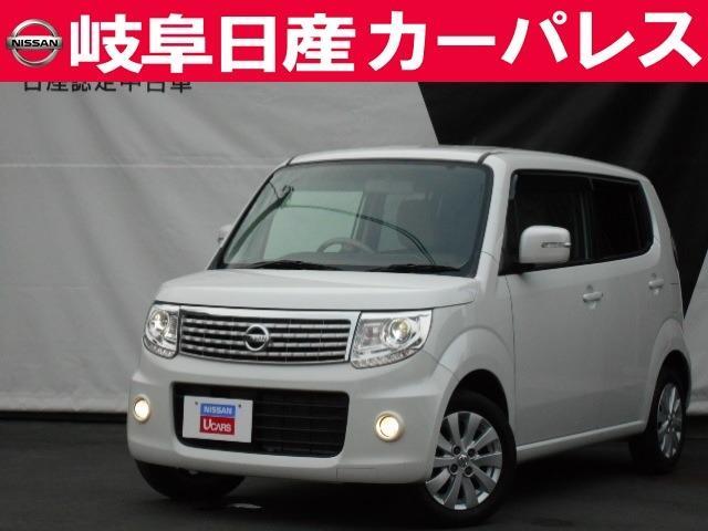 「日産」「モコ」「コンパクトカー」「岐阜県」の中古車