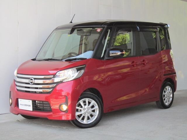 日産 デイズルークス 660 ハイウェイスターX 日産純正メモリ-ナビ