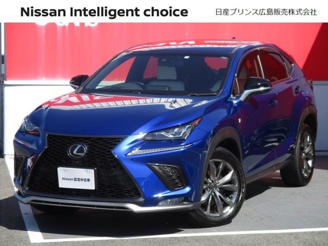 「レクサス」「NX」「SUV・クロカン」「広島県」の中古車