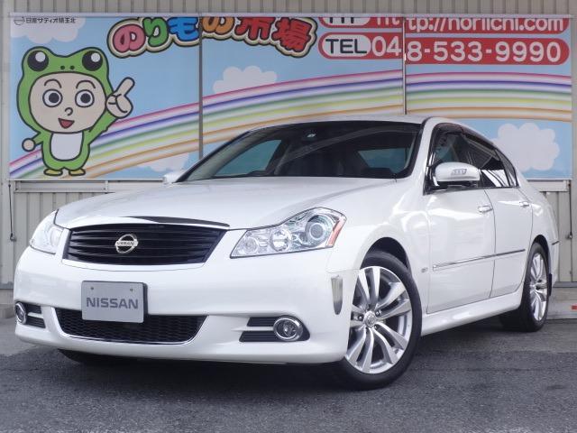 フーガ(日産) 350GT 中古車画像