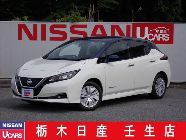 「日産」「リーフ」「コンパクトカー」「栃木県」の中古車