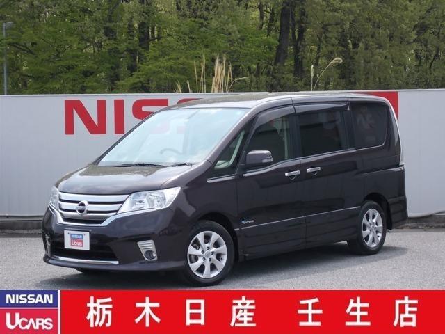 「日産」「セレナ」「ミニバン・ワンボックス」「栃木県」の中古車